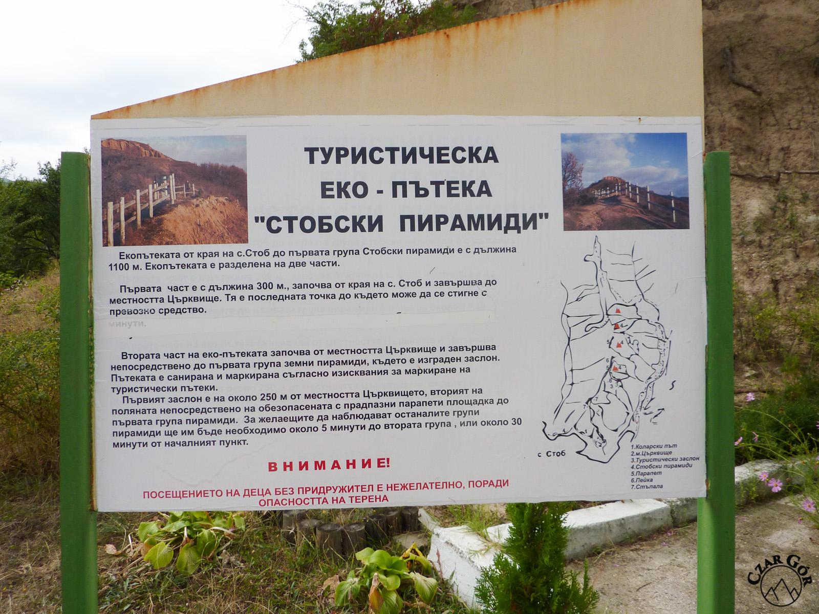 Tablica informacyjna dotycząca Piramid Stobskich